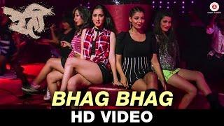 Bhag Bhag - Reti | Shaan, Gourov, Roshin |  Apeksha Dandekar | Pramod Gore