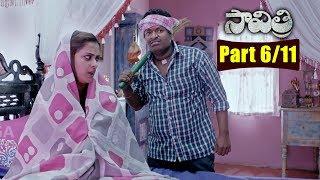 Savitri Movie Parts 6/11 | Nara Rohit, Nanditha | 2017