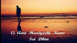 Vhulbona Tumake Kono Dhin..(HD Lyrics)..Ark Best Of Song