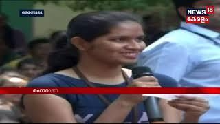 രാഹുല് ഗാന്ധി മൈസൂരിലെ മഹാറാണി കോളേജിലെ വിദ്യാര്ഥികളുമായി സംവദിക്കുന്നു- Live