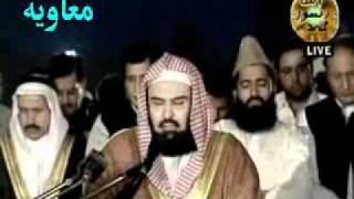 Namaz-e-Maghrib_Imam-e-Kaba Shaikh Abdul Rahman Al Sudais_Badshahi Masjid_Lahoore.flv