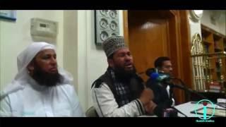 Maulana Tarek Monowar |  Dawah Conference New York 2016