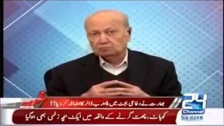 India announces Budget 2015 Pakistan PISSES in