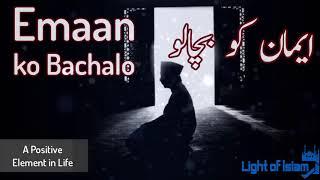 Emaan ko Bachalo - Bayan By Maulana Tariq Jameel - Latest Bayan