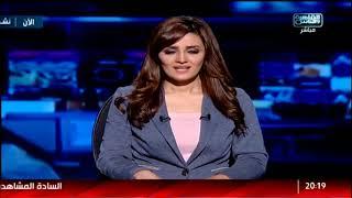 نشرة المصرى اليوم من القاهرة والناس السبت 11 نوفمبر