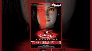 Yakshiyum Njanum