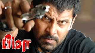 Bheema Tamil Movie | Bheema full movie fight scenes | Vikram Best Fight scenes | Vikram Mass scenes