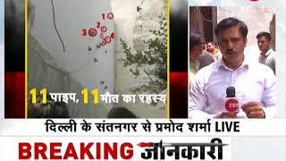 Burari: 11 dead in a Delhi family, renovation of house offers big clue