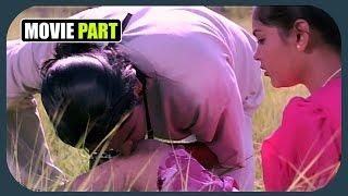 Malayalam movie Chenchayam scene | Amature romance
