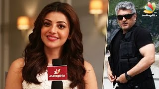 I'm Ajith's wife & we're a fun loving couple : Kajal Agarwal Interview | Thala 57, Kavalai Vendam