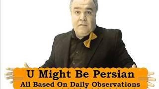 UMBP - Persian Loses Money After Divorce