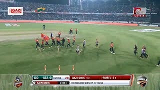 Winning Moments of Comilla Victorians Against Dhaka Dynamites | Final Match | Edition 6 | BPL 2019