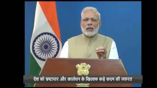 500 1000 RUPEES NOTES BANNED BANS BLACK MONEY Narendra MODI SPEECH HIGHLIGHTS   10Youtube com