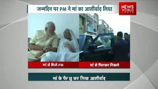 WATCH: PM Modi Meets His Mother In Gandhinagar On His Birthday