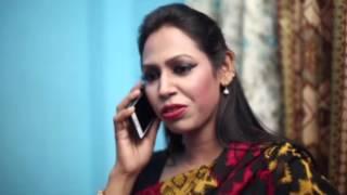 Khati Sona 01