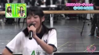 Momoka's audition