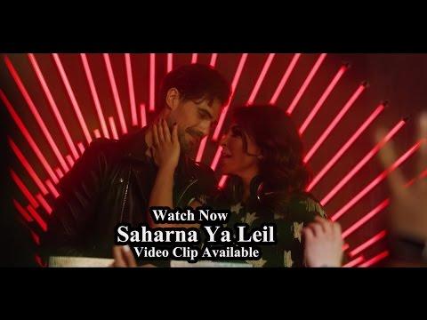 Xxx Mp4 Elissa Saharna Ya Leil Video Clip إليسا سهرنا يا ليل فيديو كليب 3gp Sex