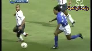 هدف ريفالدوا في انجلترا ـ كاس العالم 2002 م تعليق عربي