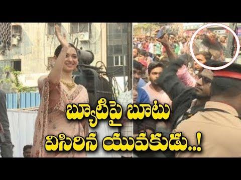 Xxx Mp4 Fan Throws His Shoe On Tamanna At Malabar Showroom Launch Celebrities Updates 70MM Telugu Movie 3gp Sex