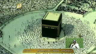 خطبتا الجمعة 13-3-1439 من #المسجد_الحرام فضيلة الشيخ أ.د. #سعود_الشريم