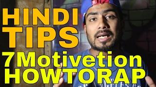 HowToRap | 7 TIPS + Motivation FOR WRITING A RAP SONG IN HINDI | Howtorap | GURU BHAI | Hindi Rap