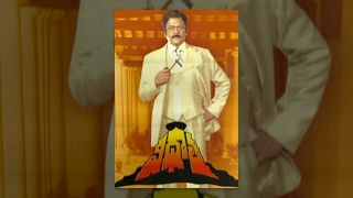 Vidhata Telugu Full Movie || Krishnam Raju, Archana
