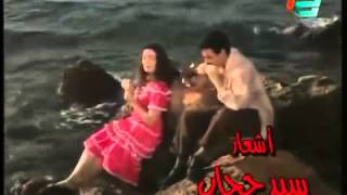 مقدمة مسلسل البحار مندى /من  الزمن الجميل والمبدع الفنان احمد عبدالعزيز
