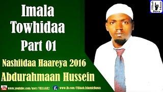 Imala Towhidaa | Abdurahmaan Hussein | Part 01 | Haareya 2016