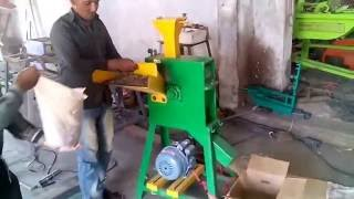 NEEM SEED POWDER FERTILIZER,NEEM CAKE/COW DUNG POWDER,ORGANIC MANURE(FERTILIZER).MACHINE 09423368301
