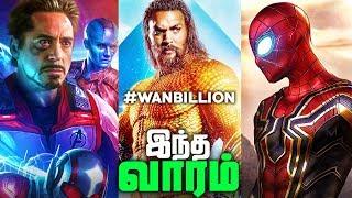 Marvel R-Rated Movie ?? - Superhero News #5 (தமிழ்)