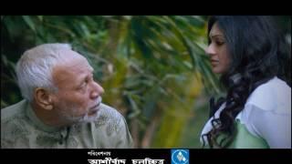 Lal Tip Film [2012] TV Promo - 41 sec [HD]