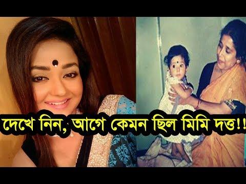 Xxx Mp4 দেখে নিন আগে কেমন দেখতে ছিল মিমি দত্ত।Bangali Tv Actress Mimi Dutta 3gp Sex