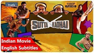 SUTTA KADHAI Full Movie | New South Indian Movie | ENGLISH SUBTITLE | NASSER, BALAJI, VENKY