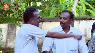 Aliyan vs Aliyan   Comedy Serial   Amrita TV   Ep : 285   വാരഫലം   