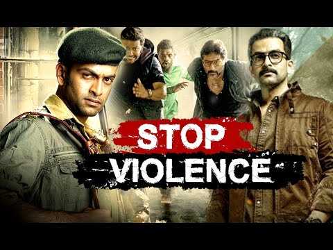 Stop Violence (2017) New Released Full Hindi Dubbed Movie # Prithvi Raj # Hindi Movies 2017 Full