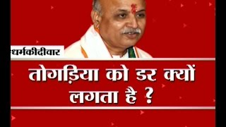 Big Debate: Why is Praveen Togadia scared for Hindus?