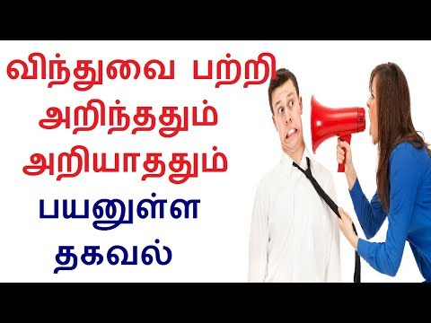 Xxx Mp4 Unknown Fact About Human Semen And Human Sperm In Tamil Tamil Sex Health Tips 3gp Sex