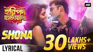 Shona Lyrical Video  | সোনা | Haripada Bandwala | Ankush | Nusrat | Nakash Aziz & Antara Mitra