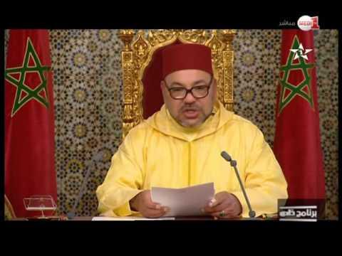 نص الخطاب السامي الذي وجهه الملك محمد السادس الى الامة بمناسبة الذكرى 17 لعيد العرش المجيد