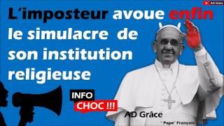 Les Catholiques Face à la Bible : Quelle est l'origine de l'Église catholique ? 【HD】