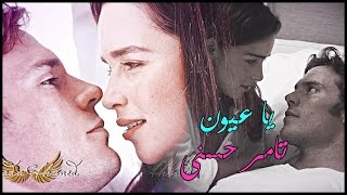 Will & Louisa ( me before you ) // يا عيون - تامر حسنى