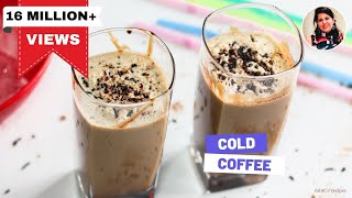 Cold Coffee Recipe In Hindi - How To Make Cold Coffee - Iced Coffee Recipe - Mintsrecipes -154