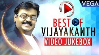 Best of Vijayakanth   Birthday Special   Video Jukebox