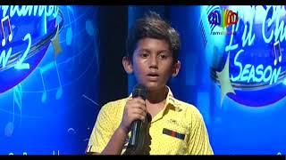 Jhankar - ঝংকাৰ | Season 2 | Audition Round | 2017