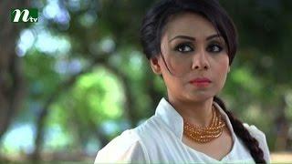 Lake Drive Lane l Sumaiya Shimu, Shahiduzzaman Selim l Episode 25 l Drama & Telefilm