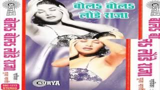 Bhojpuri hot songs 2015 new || Balam Dhire Dhire Dala || Puja Bharti
