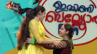 Malavika & Soubhagya | Immini Balyoru Fan | ഇമ്മിണി ബല്ല്യോരു  fan | #AmritaTV