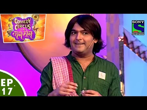Xxx Mp4 Comedy Circus Ke Taansen Episode 17 Kapil As Ramlal Of Sholay 3gp Sex