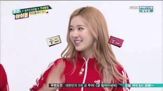 [HD] CrayonPop weekly idol random dance