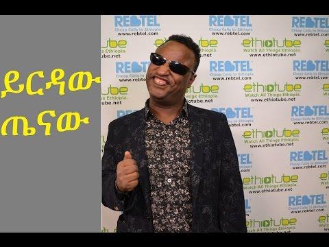 Xxx Mp4 Ethiopia EthioTube Presents Ethiopian Comedian And Singer Yirdaw Tenaw Part 1 Of 3 April 2016 3gp Sex